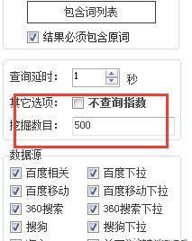 1587398412 960c7340220f650 - SEO如何快速挖掘10000个赚钱关键词,实现霸屏精准引流