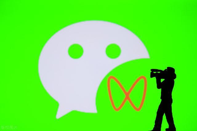 1603708196 0a6c0978a9bb440 - 黄岛主:微信视频号带货变现大解析【视频课程】