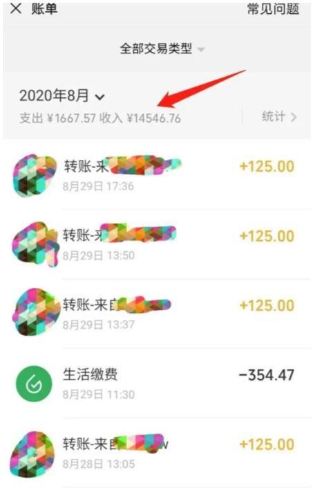 1605888187 698d51a19d8a121 - 高鹏圈原创项目:0成本虚拟资源赚钱项目,轻松月赚过万