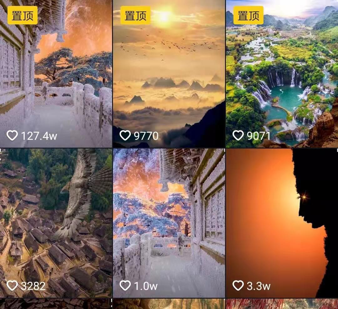 1611602745 6ef4c3151eaf6a3 - 国色天香·最新升级玩法抖音短视频美景制作 轻松涨粉(全套视频教学+软件)