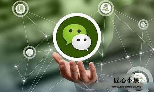 微信怎么成交客户,如何在微信上快速成交客户的技巧?